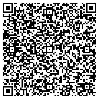 QR-код с контактной информацией организации Кредо-Транс, ЧП
