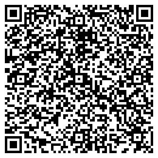 QR-код с контактной информацией организации АО «Оболонь»