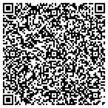 QR-код с контактной информацией организации BusWay (БусВэй), Компания