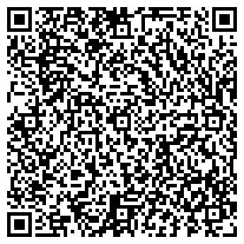 QR-код с контактной информацией организации ТРТ, ООО