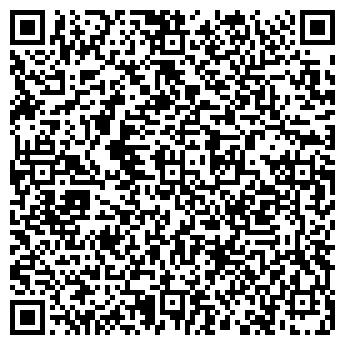 QR-код с контактной информацией организации ВОК-С, ООО