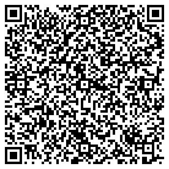 QR-код с контактной информацией организации Самит, ЧП