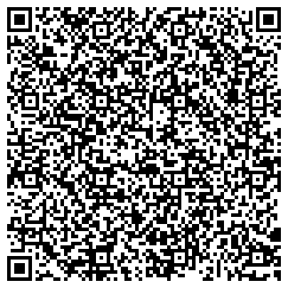 QR-код с контактной информацией организации Путь И.Н., СПД (ЧП Водный мир)