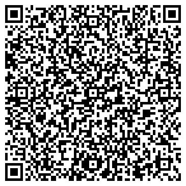 QR-код с контактной информацией организации Тесла лтд, ООО
