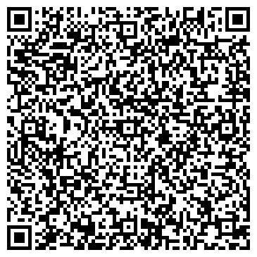 QR-код с контактной информацией организации ASIA SERVICE