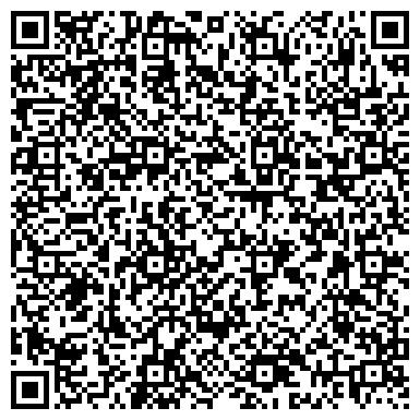 QR-код с контактной информацией организации Черниговский автозавод, ЗАО