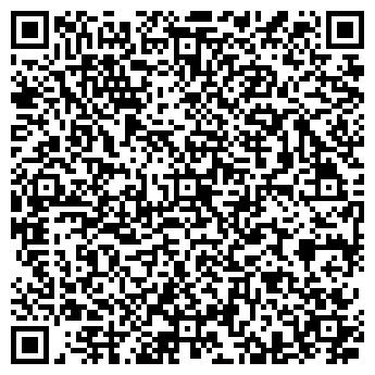 QR-код с контактной информацией организации Ивлев Дистрибюшн, ООО