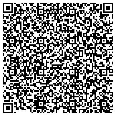 QR-код с контактной информацией организации Украинско-немецкое СП Электронтранс, ДП концерн Электрон