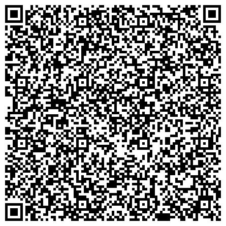 QR-код с контактной информацией организации Фирма Пирамида официальный представитель ПАО Строительные материалы и строительство