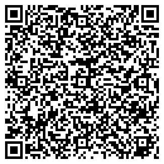 QR-код с контактной информацией организации Форич, ООО