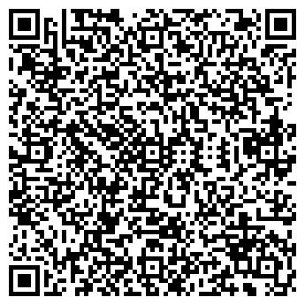 QR-код с контактной информацией организации КАРИБАЙ И К ТОО