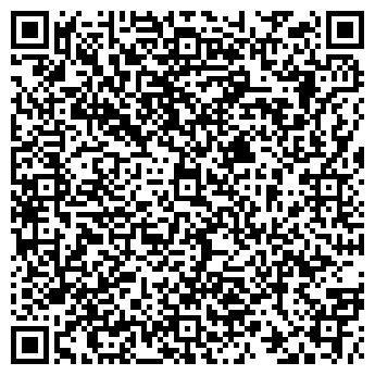 QR-код с контактной информацией организации Пружины-гарант,ЧП
