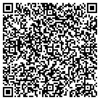 QR-код с контактной информацией организации Черниговский кузнечный завод, ООО