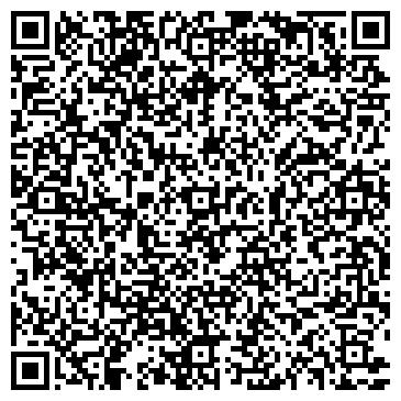 QR-код с контактной информацией организации Боат Партс (Boat-Parts), ООО