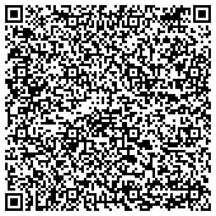 QR-код с контактной информацией организации Харьковский завод строительных, дорожных и коммунальных машин (ХЗСДКМ), ООО