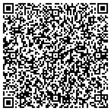 QR-код с контактной информацией организации Конструктор, ЧП