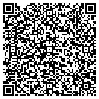 QR-код с контактной информацией организации Адилон, ООО