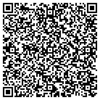 QR-код с контактной информацией организации Пан-Лидис, ЧП