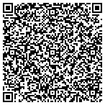 QR-код с контактной информацией организации Техкомплект-Львов, ГП
