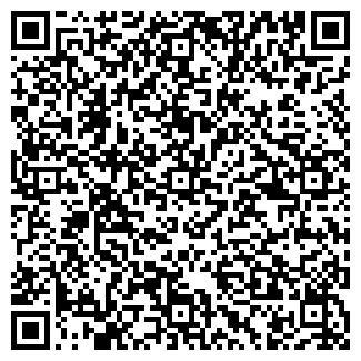 QR-код с контактной информацией организации АТМК-СЕРВИС, ООО