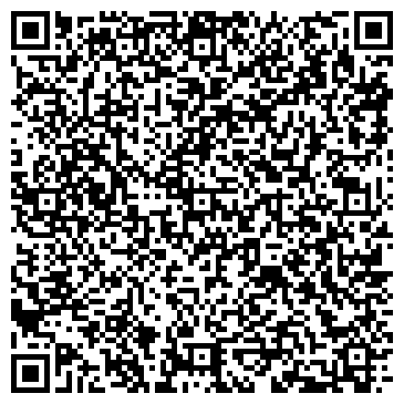 QR-код с контактной информацией организации Амкодор-Укроспецмаш, ООО