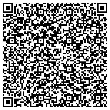 QR-код с контактной информацией организации Нововолынский литейный завод, ПАО