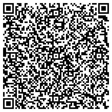 QR-код с контактной информацией организации Биронт Н.И., ФЛП