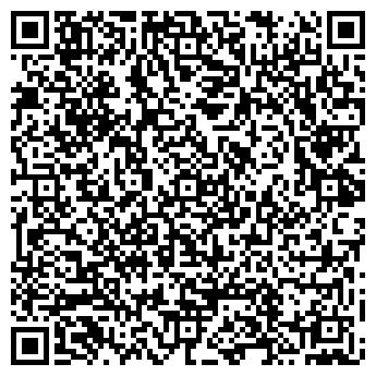 QR-код с контактной информацией организации Альянс-Экопроект, ООО