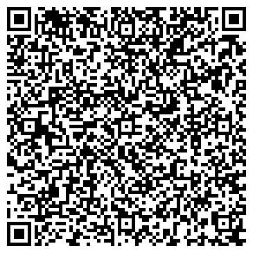 QR-код с контактной информацией организации Ремдизельсервис, ЧП
