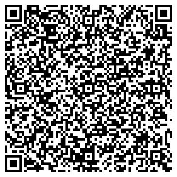 QR-код с контактной информацией организации Техноэкспорт, ООО