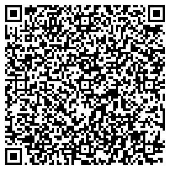QR-код с контактной информацией организации Антарес,ЧП