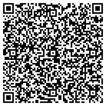QR-код с контактной информацией организации КЕН-САРАЙ КОМПЛЕКС ТОО
