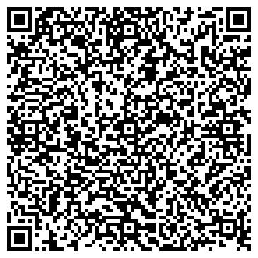 QR-код с контактной информацией организации Стинг ЛТД, ООО