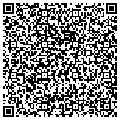 QR-код с контактной информацией организации Запорожспецкомплект, ООО