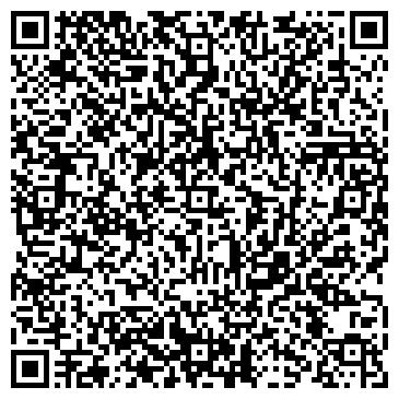 QR-код с контактной информацией организации Лидер промснаб, ООО