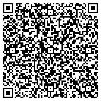 QR-код с контактной информацией организации ТТ, ООО