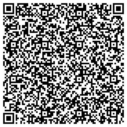 QR-код с контактной информацией организации Региональный представитель Карсистем Украина