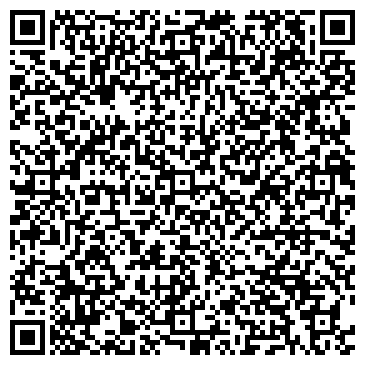 QR-код с контактной информацией организации Магистраль-КР, ООО