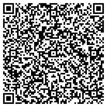 QR-код с контактной информацией организации Смартсолюшин, ООО