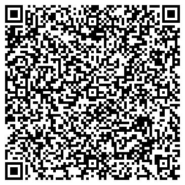 QR-код с контактной информацией организации Универсал бюро, ООО