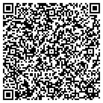 QR-код с контактной информацией организации Лерад, ЧФ