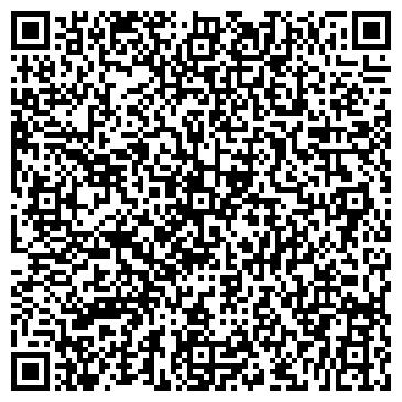 QR-код с контактной информацией организации Вал Вер, ЧП