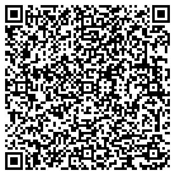QR-код с контактной информацией организации ЛЮКС ГОСТИНИЦА