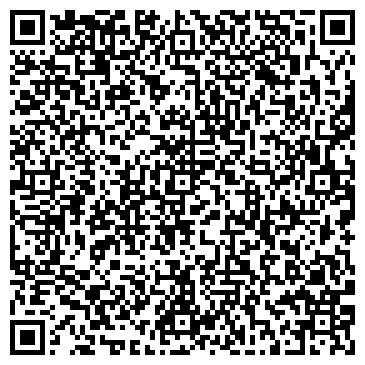 QR-код с контактной информацией организации Тако, ЧАО