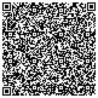 """QR-код с контактной информацией организации Частное предприятие """"АГРАРНО-ПРОМЫШЛЕННЫЙ КОМПЛЕКС"""", ЧАСТНОЕ ПРЕДПРИЯТИЕ"""