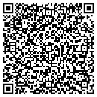QR-код с контактной информацией организации Черкас, ЧП