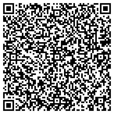 QR-код с контактной информацией организации Вигма, ООО