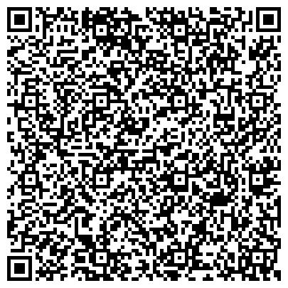QR-код с контактной информацией организации Запорожский завод металлических конструкций, ПАО (ЗЗМК)