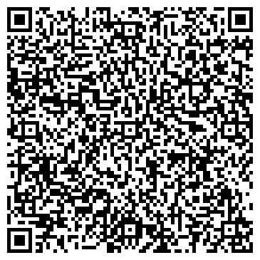 QR-код с контактной информацией организации ВПК-Сервис, ООО