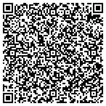 QR-код с контактной информацией организации Трансконструкции, ООО